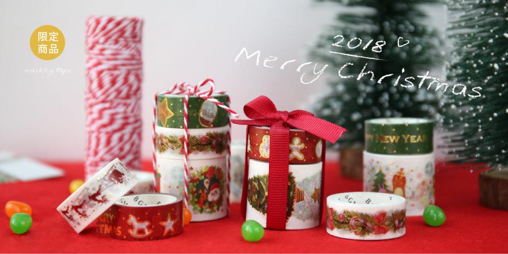 スペシャル-2018クリスマス