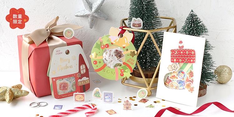 フレークシール【2020クリスマス・数量限定】